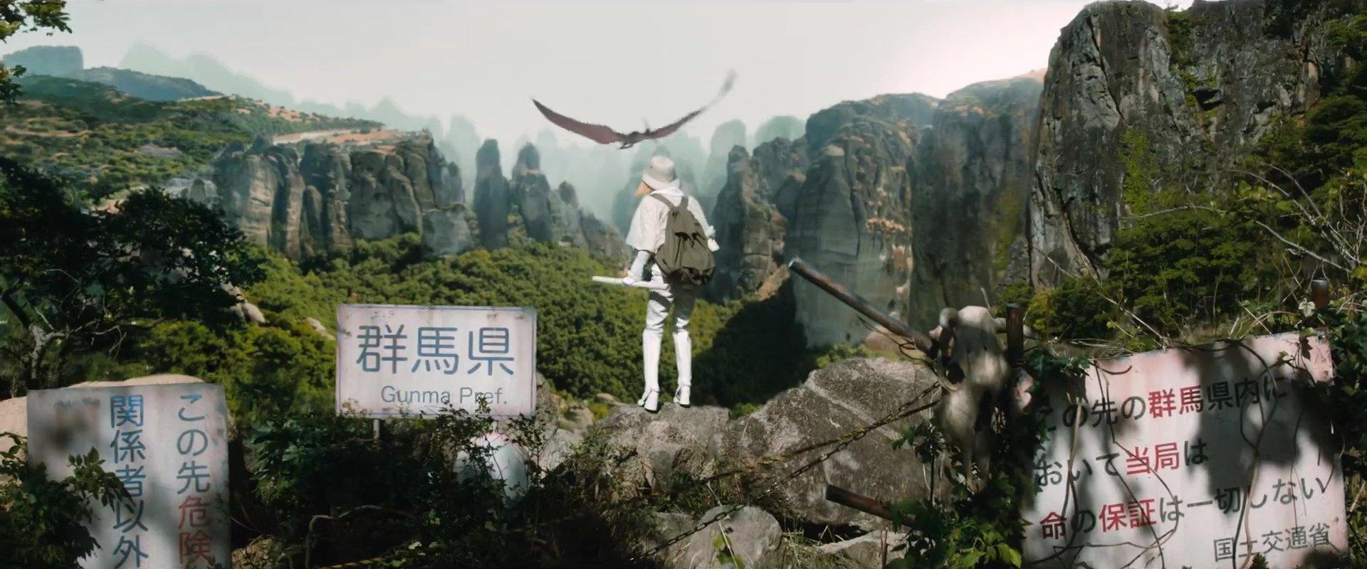 『翔んで埼玉』秘境・群馬