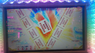 s_WP_20190828_19_22_09_Pro_麻雀格闘倶楽部参_赤ウーピンツモ!