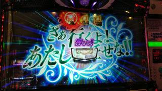 s_WP_20190903_10_52_58_Pro_魔法少女まどか☆マギカ3 劇場版 叛逆の物語_初の赤いソウルジェム!