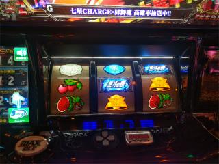 s_WP_20191111_18_41_51_Pro_北斗の拳天昇_2ゲーム連続中段チェリー