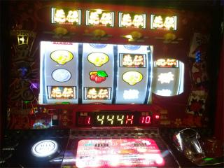 s_WP_20200122_20_22_38_Pro_花伝_3度目の猪鹿蝶チャンス!