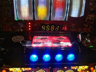 s_WP_20200122_19_55_34_Pro_花伝_4thボタンといきなりチャンス?