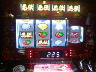 s_WP_20200122_20_01_11_Pro_花伝_初チャンスチェリー