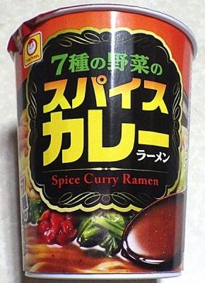 8/26発売 7種の野菜のスパイスカレーラーメン
