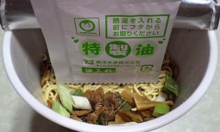 10/22発売 函館麺工房 あじさい 味彩塩拉麺(2019年)(内容物)