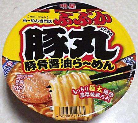 10/21発売 ぶぶか 豚丸 豚骨醤油らーめん