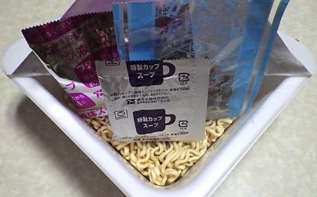 9/9発売 珍々亭 油そば 2019年版(内容物)