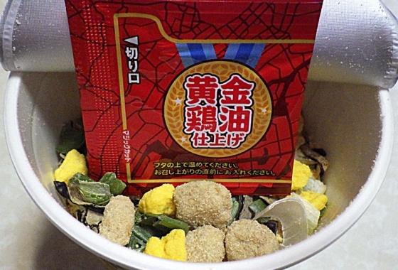 2/3発売 カップヌードル 黄金鶏油 鶏塩(内容物)