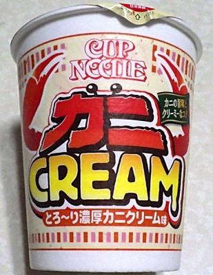 11/10発売 カップヌードル BIG 濃厚カニクリーム味