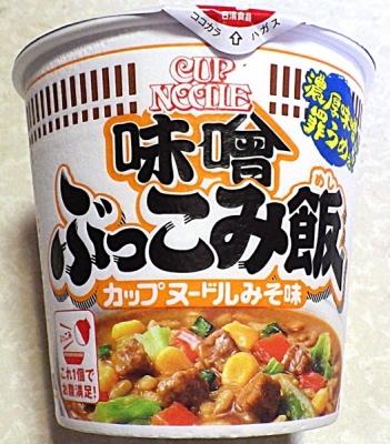 1/13発売 カップヌードル 味噌 ぶっこみ飯