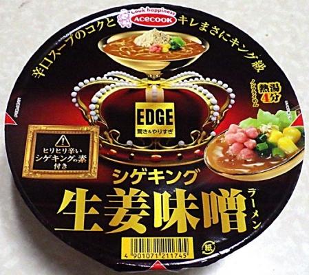11/4発売 EDGE シゲキング 生姜味噌ラーメン