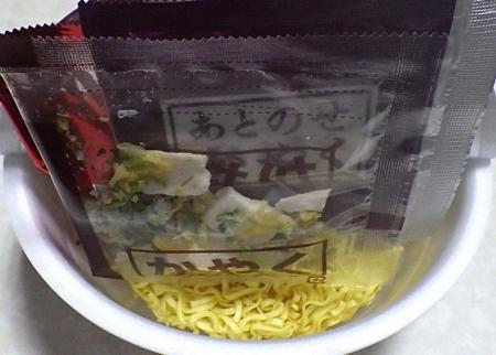 9/16発売 岐阜タンメン監修 まぜそば 旨塩だれ(内容物)