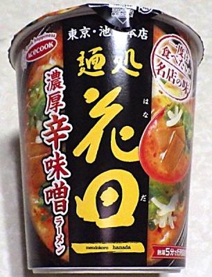 10/14発売 一度は食べたい名店の味 麺処 花田 濃厚辛味噌ラーメン
