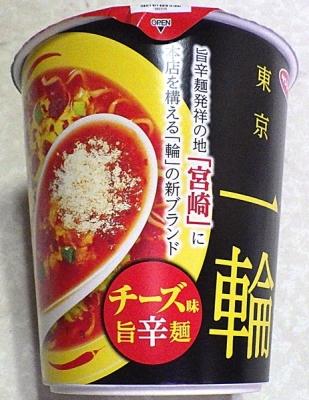 9/2発売 東京 一輪 チーズ味旨辛麺