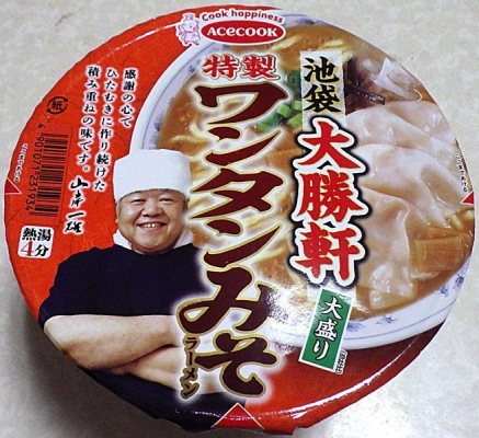10/7発売 池袋大勝軒 特製ワンタンみそラーメン 大盛り