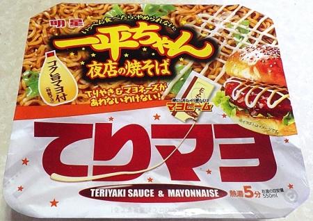 10/7発売 一平ちゃん 夜店の焼そば てりマヨ