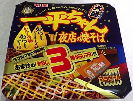 1/7発売 一平ちゃん 夜店の焼そば 大盛 おまけのからし3倍マヨ付き