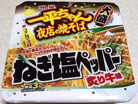 8/19発売 一平ちゃん 夜店の焼そば 大盛 ねぎ塩ペッパー炙り牛味