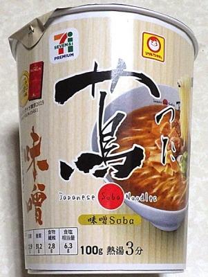 10/15発売 Japanese Soba Noodles 蔦 味噌Soba