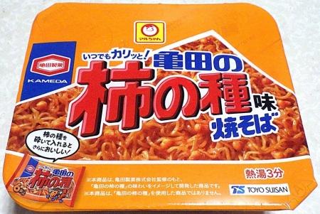 7/29発売 亀田の柿の種味焼そば