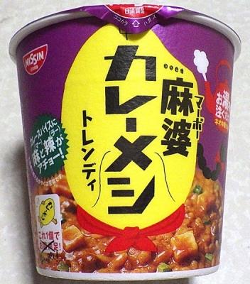 9/2発売 麻婆カレーメシ トレンディ