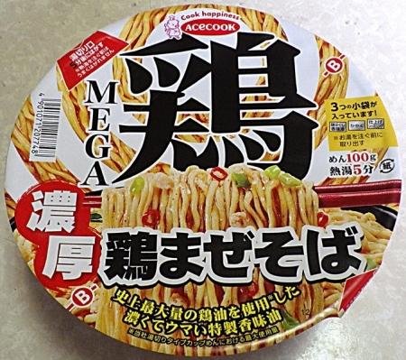 1/20発売 MEGA鶏 濃厚鶏まぜそば