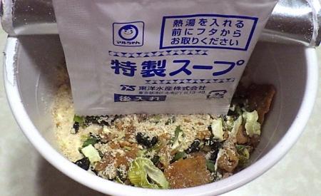 10/7発売 麺魚 濃厚鯛だしラーメン(内容物)