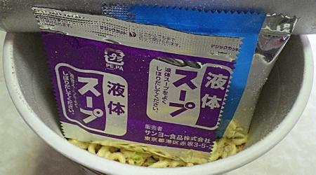 1/21発売 麺屋はなび 濃厚海老味 味噌ラーメン(内容物)