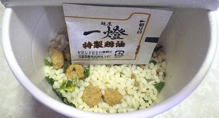 10/1発売 麺屋一燈 濃厚魚介鶏白湯飯(内容物)