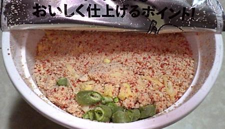 1/6発売 QTTA たらこバタークリーム味(内容物)