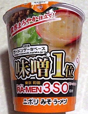 12/2発売 RA-MEN 3SO監修 ニボシみそラーメン