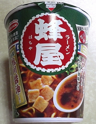 9/30発売 全国ラーメン店マップ 旭川編 蜂屋 特製旭川醤油ラーメン
