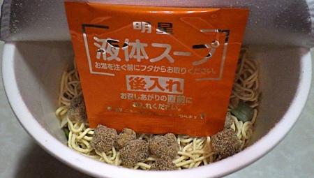 11/26発売 RIZAP 醤油豚骨ラーメン(2019年)(内容物)