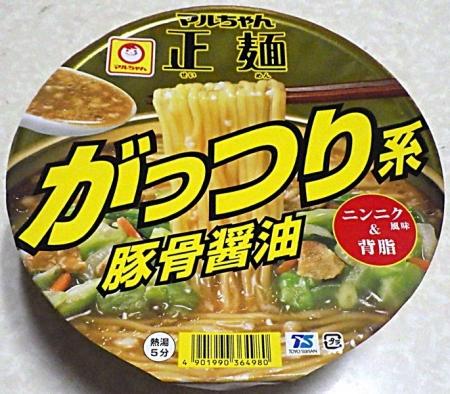 12/23発売 マルちゃん 正麺 カップ がっつり系豚骨醤油