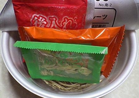 9/16発売 凄麺 カレー南ばんそば(内容物)