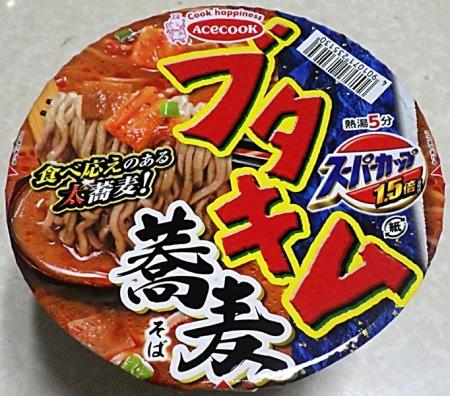 12/16発売 スーパーカップ1.5倍 ブタキム蕎麦