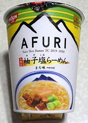 11/4発売 THE NOODLE TOKYO AFURI 冬限定柚子塩らーめん まろ味