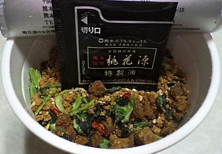 12/24発売 桃花源 担担麺(2019年)(内容物)