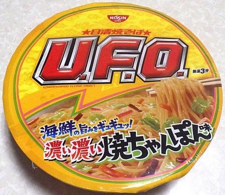 9/16発売 日清焼そば U.F.O. 濃い濃い焼ちゃんぽん味