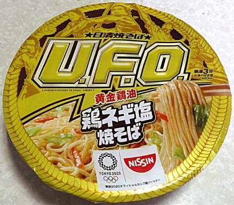 2/3発売 日清焼そば U.F.O. 黄金鶏油 鶏ネギ塩焼そば