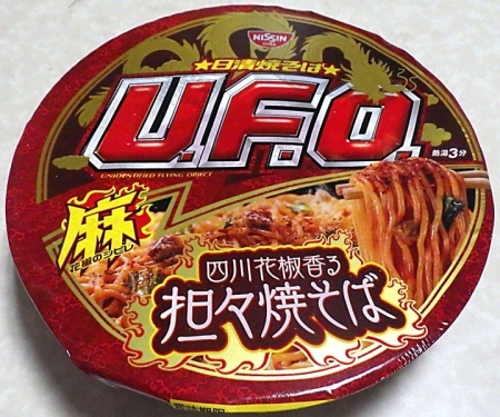 7/29発売 日清焼そば U.F.O. 四川花椒香る 担々焼そば