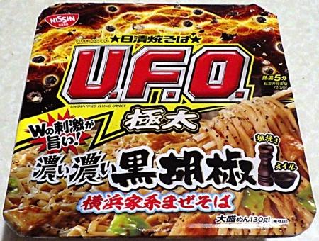 1/27発売 日清焼そば U.F.O. 極太 濃い濃い黒胡椒 横浜家系まぜそば