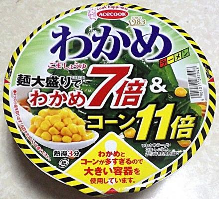 9/9発売 わかめラーメン 麺大盛りでわかめ7倍&コーン11倍