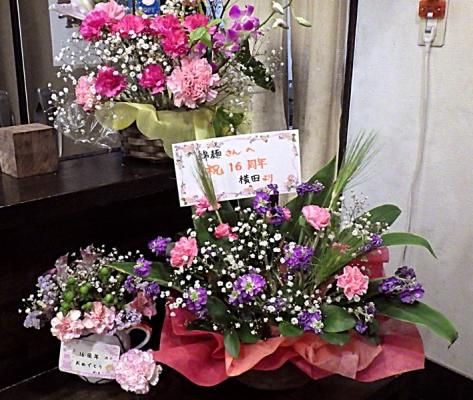 綿麺 16周年のお祝いの花