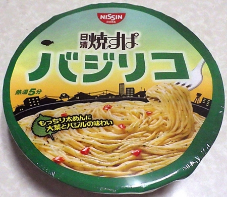 9/9発売 日清焼すぱ バジリコ