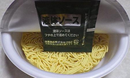 9/9発売 日清焼すぱ バジリコ(内容物)