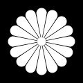 120px-Japanese_Crest_Jyuuroku_Kiku_svg.png