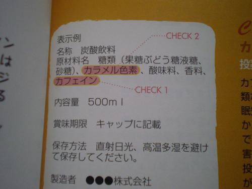 PC310065_convert_20200125165558.jpg