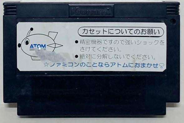atom01.jpg