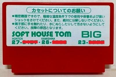 tom001.jpg